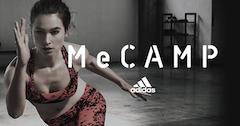 adidas MeCAMP Captain